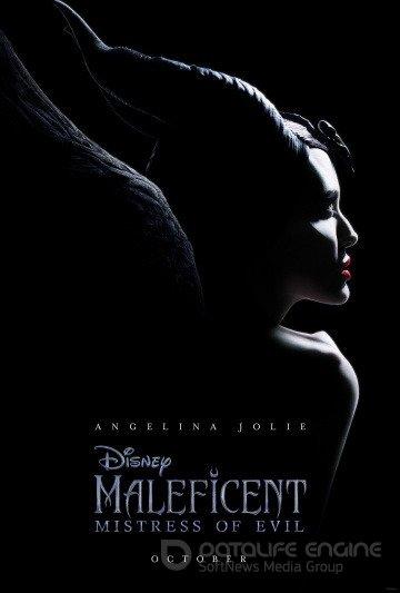 Малефисента 2: Владычица тьмы - (2019)