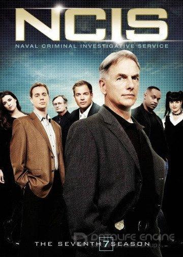 Морская полиция: Спецотдел (1-17 сезон)