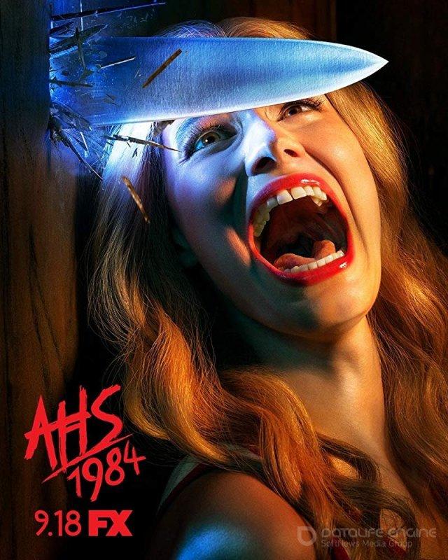Американская история ужасов (1-9 сезон)
