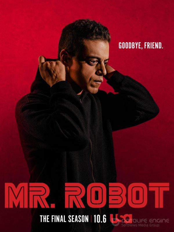 Мистер Робот (1-4 сезон)