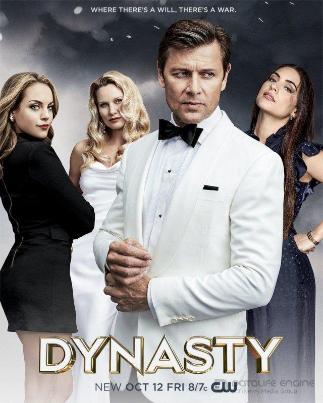 Династия (1-3 сезон)