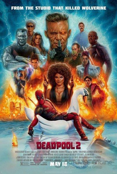 Дэдпул 2 (2018)