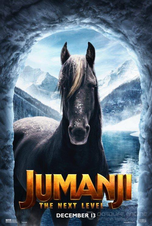 Джуманджи 2 (2019)